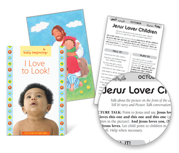 Nursery Posters